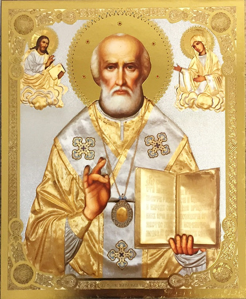 St Nicholas (gold and silver foil), small icon