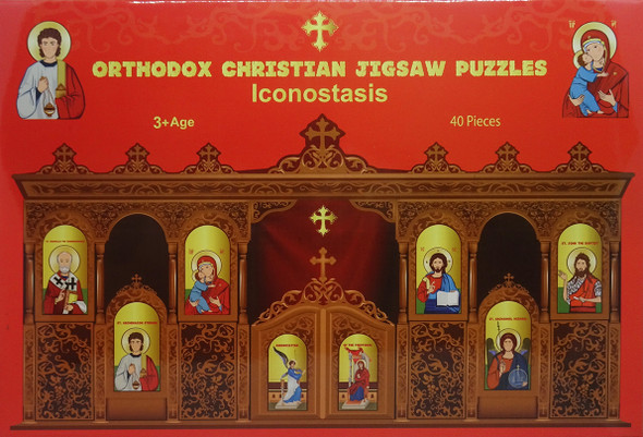 Iconostasis: Orthodox Christian Jigsaw Puzzle. Ages 3+.