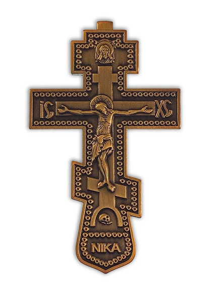 Auto Visor Clip, Antiqued Three-Bar Cross