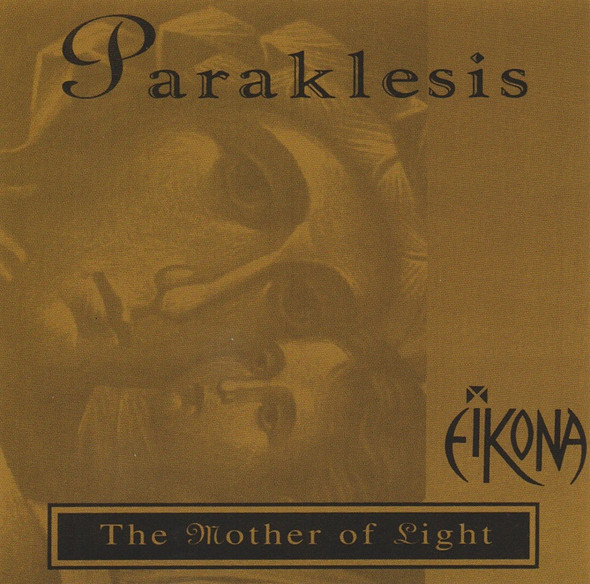 Eikona - Paraklesis: The Mother of Light (MP3)