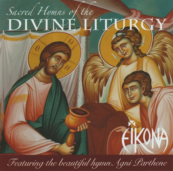 Eikona - Sacred Hymns of the Divine Liturgy (MP3)