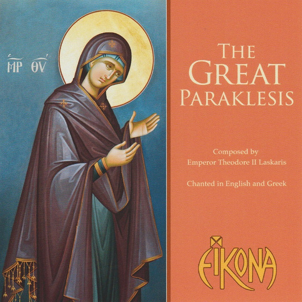 Eikona - The Great Paraklesis (MP3)