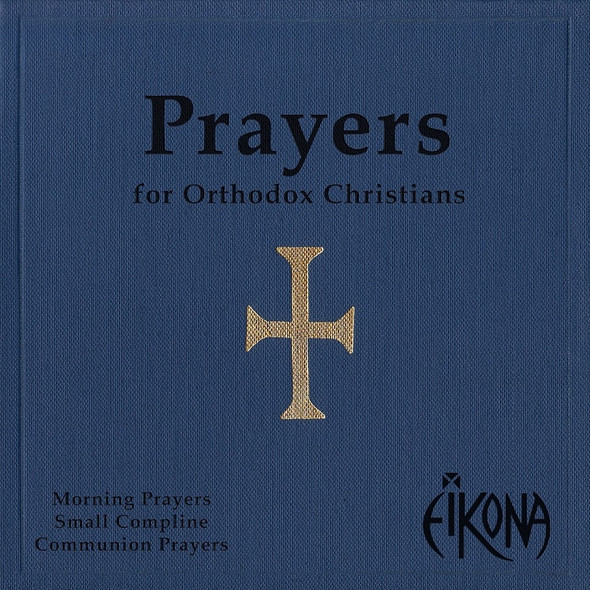 Eikona - Prayers for Orthodox Christians (MP3)