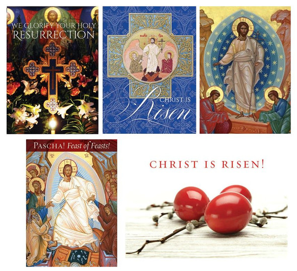 Mixed Pack of 2021 Pascha Cards, pack of 10