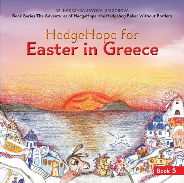 HedgeHope for Easter in Greece