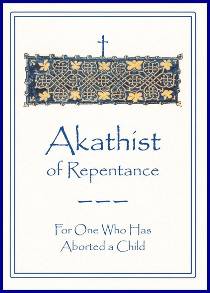 Akathist of Repentance For One Who Has Aborted a Child by St. Paisius Monastery
