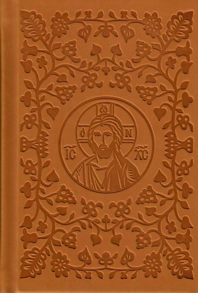 Light of the World: Prayers to Our Lord and Savior Jesus Christ, prayer book