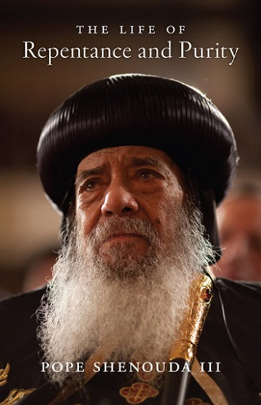 The Life of Repentance and Purity by Pope Shenouda III