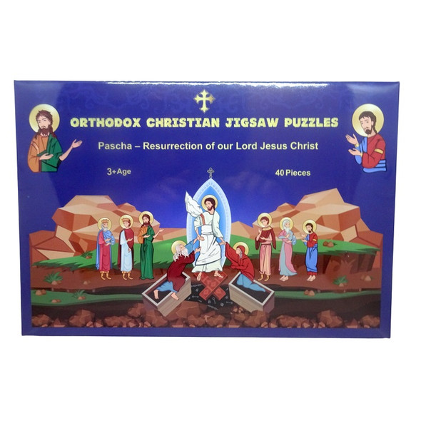 Pascha - Resurrection of our Lord Jesus Christ: Orthodox Christian 40-piece Jigsaw Puzzle. Ages 3+. Family-friendly fun for home or Sunday School.