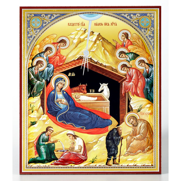 Nativity Byzantine (gold and silver foil), medium icon
