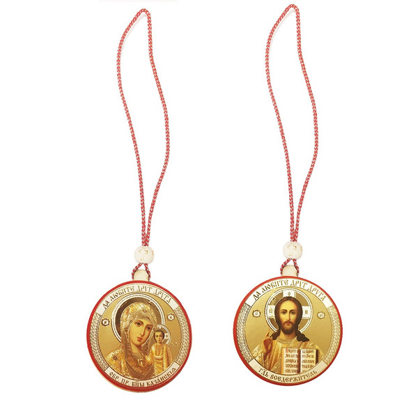 Kazan & Christ Pendant, vehicle or ornament