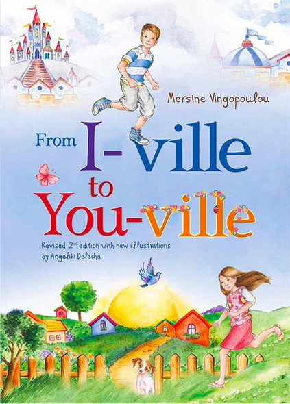 From I-ville to You-ville. A children's book by Mersine Vigopoulou