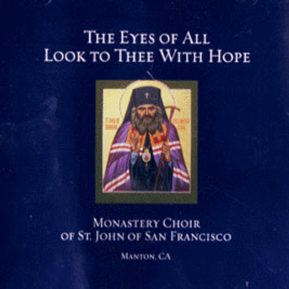 The Eyes of All Look to Thee With Hope