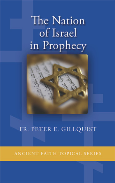 5-Pack The Nation of Israel in Prophecy