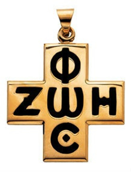Phos-Zoe Cross, 14k yellow gold with black inlay