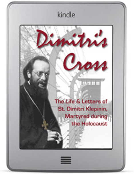 Dimitri's Cross (ebook)