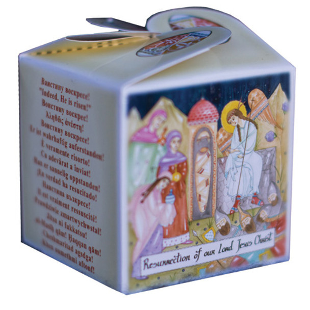 Orthodox Learning Cube, The Resurrection