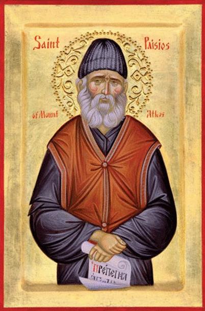 Saint Paisius, medium icon