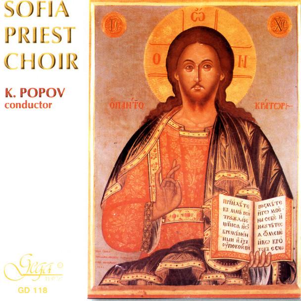 CD Sofia Priest Choir