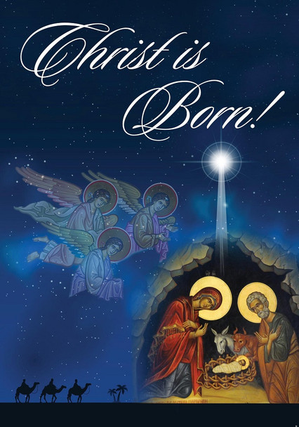 Star of Bethlehem, individual Christmas card