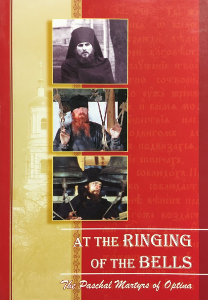 At the Ringing of the Bells: The Paschal Martyrs of Optina