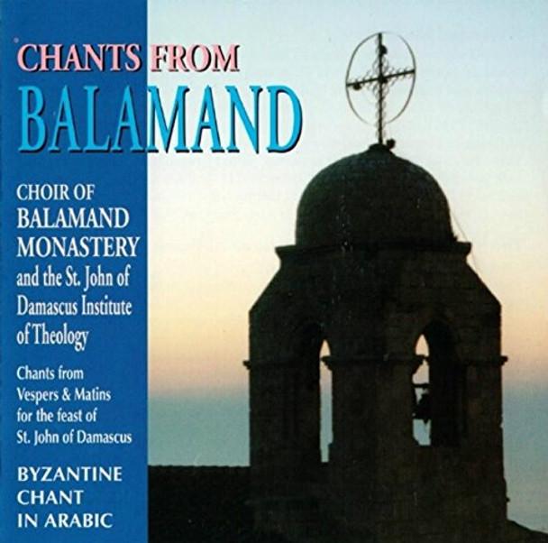 Chants from Balamand
