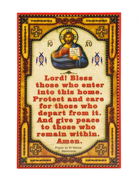 Blessing Plaque, small, with a prayer by St Nikolai Velimirovic
