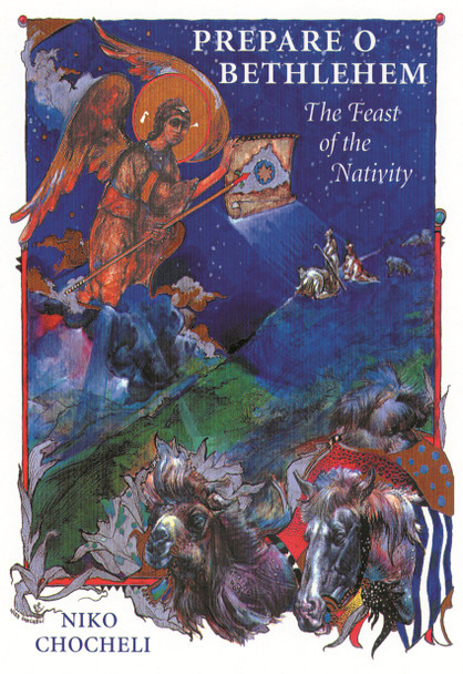 Prepare, O Bethlehem! illustrated by Niko Chocheli
