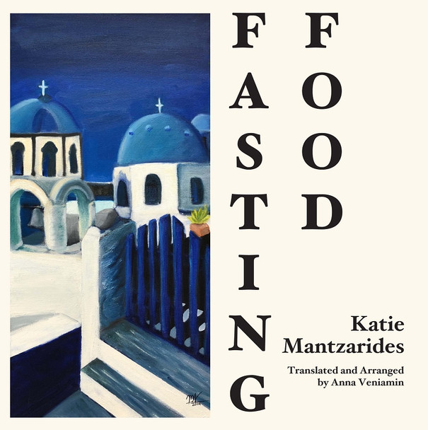 Fasting Food: Lenten Recipes from a Greek Kitchen by Katie Mantzarides