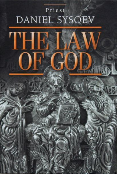 The Law of God (Sysoev)