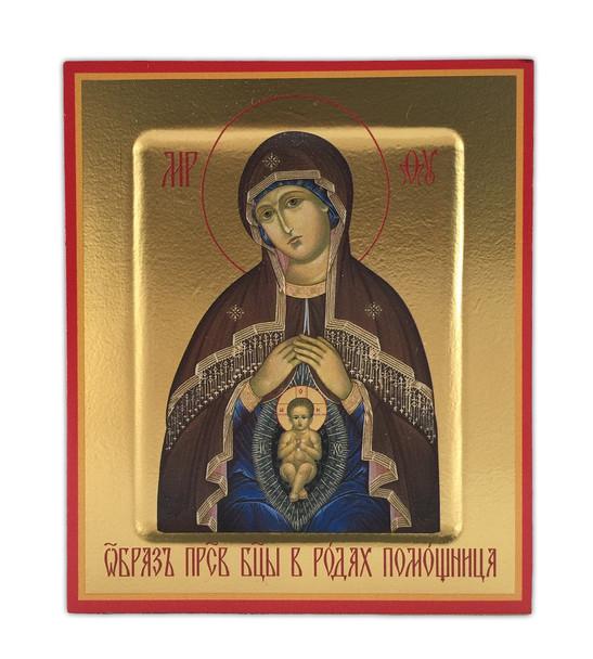 Theotokos, Helper in Childbirth, small free-standing icon