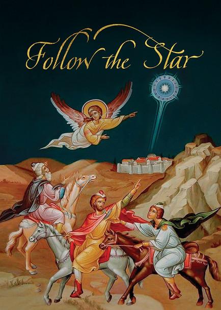 Magi Follow the Star, individual Christmas card