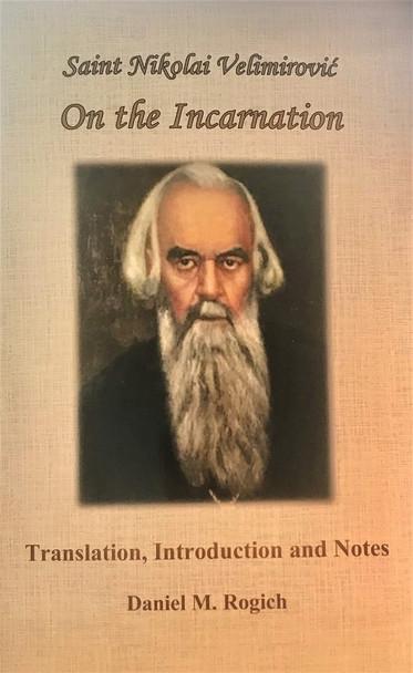 St Nikolai Velimirovic: On the Incarnation