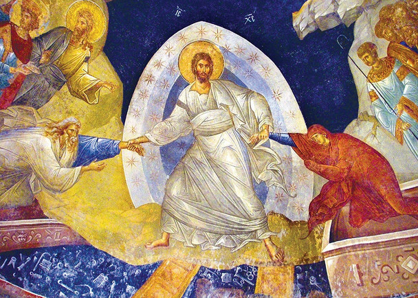 Christ is Risen, individual card