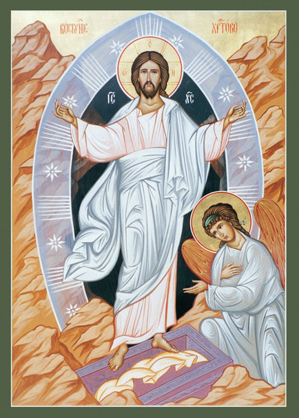 The Risen Christ (Classic), individual card
