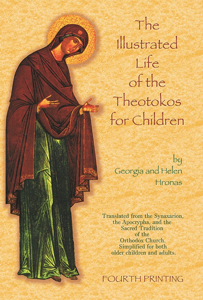 Illustrated Life of the Theotokos by Georgia and Helen Hronas