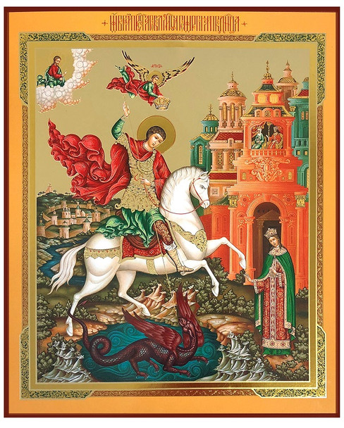 St George (gold and silver foil), medium icon