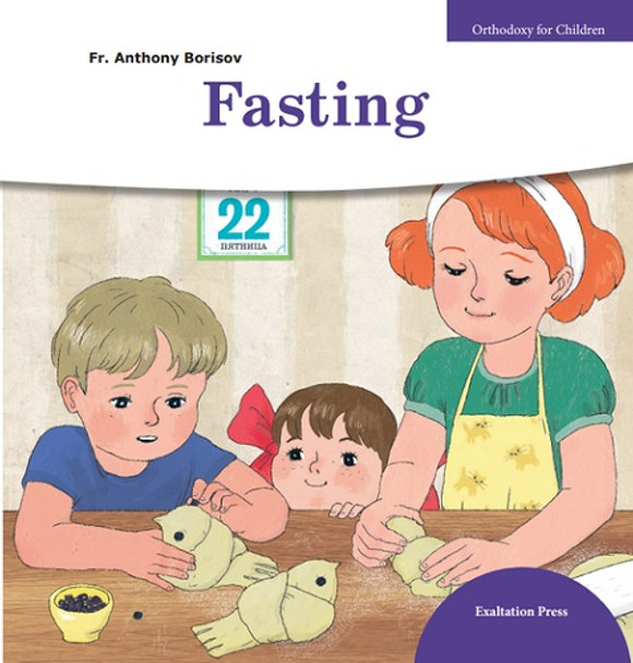 Fasting (Orthodoxy for Children series)