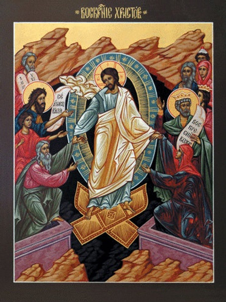 The Resurrection (Harrowing of Hell), large icon