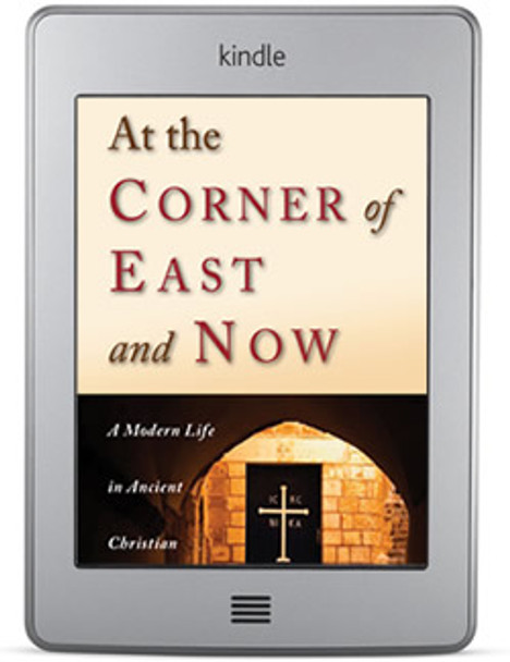 At the Corner of East and Now (ebook) by Frederica Mathewes-Green