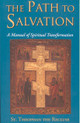 The Path to Salvation: A Manual of Spiritual Transformation, old edition cover