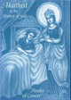 Akathist to the Mother of God: Healer of Cancer. Previous cover design.