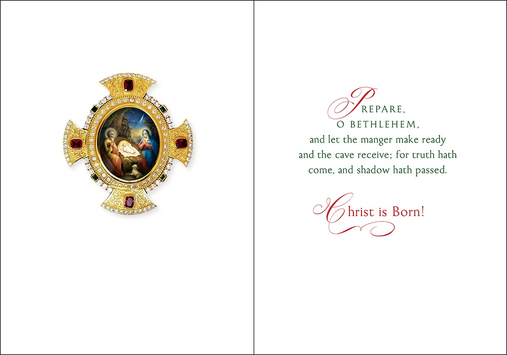A Child is Born Christmas card interior