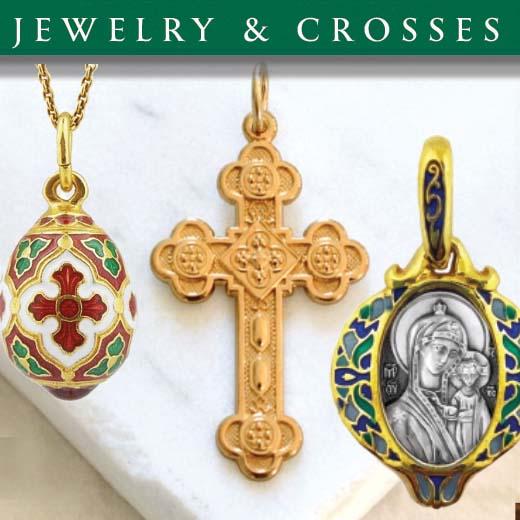 Shop Crosses, Pendants, Prayer Ropes, Bracelets, and more!