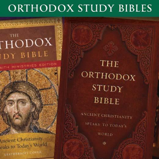 Shop Orthodox Study Bibles