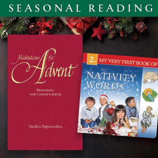 Nativity and Advent Reading