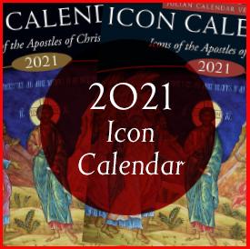 2021 Icon Calendar