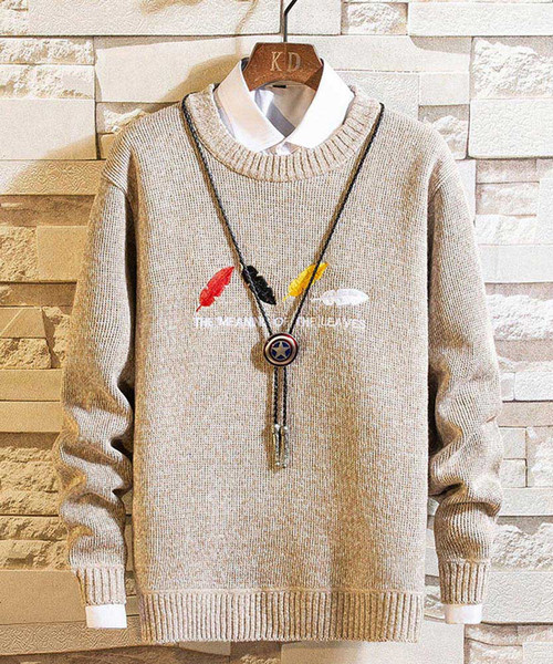 Grey color leaves pattern pull over sweater   Mens sweaters