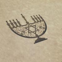Menorah Engraved Cutting Board