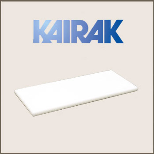 Kairak - 2200502 White Cutting Board